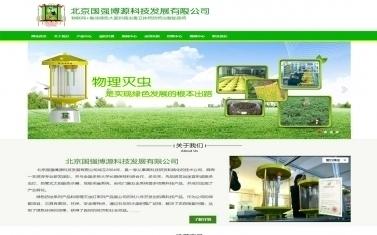 北京國強博源科技發展有限公司
